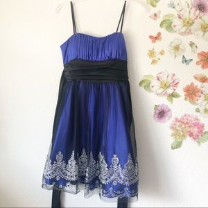 Dresses & Skirts - Prom party dress